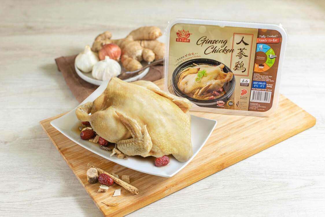 Ginseng Kampong Chicken
